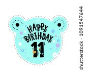 eleven years birthday emblem or ... | Shutterstock .eps vector #1091547644