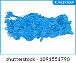 the detailed map of turkey with ... | Shutterstock .eps vector #1091551790