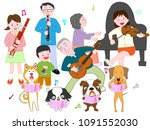 pet and family concert.  | Shutterstock .eps vector #1091552030