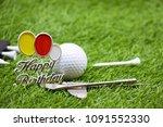 happy birthday to golfer | Shutterstock . vector #1091552330