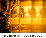 legal law concept image  scales ... | Shutterstock . vector #1091553023