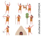 various life forms of primitive ... | Shutterstock .eps vector #1091554424