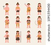 various characters of cute... | Shutterstock .eps vector #1091554430