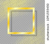 gold frame with shadow  on... | Shutterstock .eps vector #1091555450