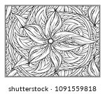 black and white decorative... | Shutterstock .eps vector #1091559818