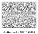 black and white decorative... | Shutterstock .eps vector #1091559824