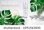 sunscreen spray bottle on white ... | Shutterstock .eps vector #1091562830