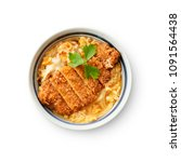 katsu don bowl of rice topped... | Shutterstock . vector #1091564438