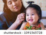 an asian baby is playing in her ... | Shutterstock . vector #1091565728