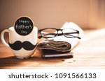 happy fathers day concept.... | Shutterstock . vector #1091566133