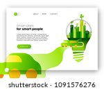 landing page for eco friendly... | Shutterstock .eps vector #1091576276