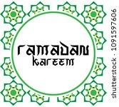ramadan kareem ornament | Shutterstock .eps vector #1091597606