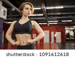 young beautiful athlete woman... | Shutterstock . vector #1091612618