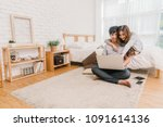 happy asian couple planning and ... | Shutterstock . vector #1091614136