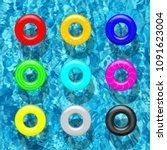 set of different color swimming ... | Shutterstock .eps vector #1091623004