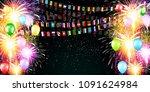 fireworks summer summer...   Shutterstock .eps vector #1091624984