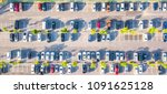 aerial view  parking lot and car | Shutterstock . vector #1091625128