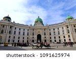 vienna  austria   april 11 ... | Shutterstock . vector #1091625974