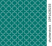 moroccan seamless pattern ... | Shutterstock .eps vector #1091628233