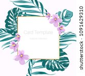 exotic tropical greenery banner ...   Shutterstock .eps vector #1091629310