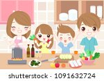 happy family cooking food in... | Shutterstock .eps vector #1091632724