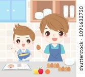 dad and son cooking in the... | Shutterstock .eps vector #1091632730