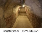 interior view of an underground ... | Shutterstock . vector #1091633864