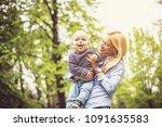 happy smiling mother spending... | Shutterstock . vector #1091635583