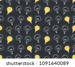 seamless pattern with handdrawn ... | Shutterstock .eps vector #1091640089