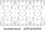 black and white mosaic pattern... | Shutterstock . vector #1091642540