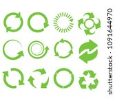 green round recycle collection... | Shutterstock . vector #1091644970