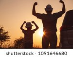 father and son playing in the... | Shutterstock . vector #1091646680