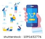 online shopping. human hand... | Shutterstock .eps vector #1091652776