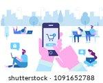 online shopping. human hand... | Shutterstock .eps vector #1091652788