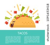 tacos. mexican delicious fast... | Shutterstock .eps vector #1091653418