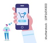 mobile shopping. human hand... | Shutterstock .eps vector #1091654303