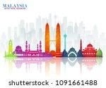 malaysia landmark global travel ...   Shutterstock .eps vector #1091661488