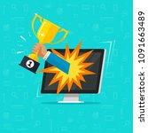online award goal achievement... | Shutterstock .eps vector #1091663489