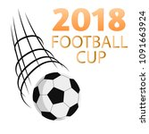2018 football cup flying socer... | Shutterstock .eps vector #1091663924