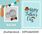happy father's day greeting... | Shutterstock .eps vector #1091664344