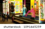 laotian kids are watching a...   Shutterstock . vector #1091665259