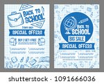 back to school sale and special ... | Shutterstock .eps vector #1091666036
