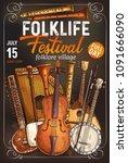 folk music festival invitation... | Shutterstock .eps vector #1091666090