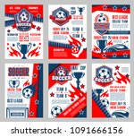 soccer sport club poster for... | Shutterstock .eps vector #1091666156