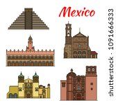travel landmark of mexican and... | Shutterstock .eps vector #1091666333