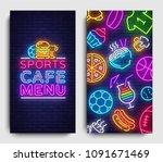 sport cafe menu vertical... | Shutterstock .eps vector #1091671469