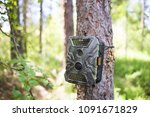 camera traps with infrared... | Shutterstock . vector #1091671829