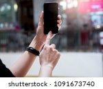 cropped shot hands of business...   Shutterstock . vector #1091673740