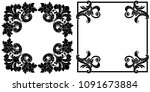 set of vintage border frame... | Shutterstock .eps vector #1091673884