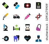 solid vector icon set   heart... | Shutterstock .eps vector #1091675909